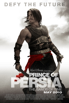 Prince of Persia Poster - copyright Walt Disney Pictures