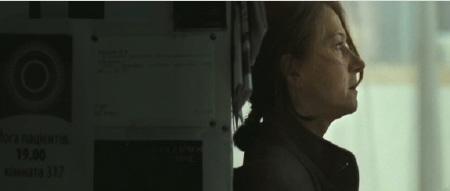 Rachel hides from the Miramax Films movie The Debt