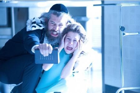 Jewish exorcism from the Ghost House Pictures film The Possession